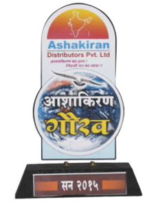 award (5)